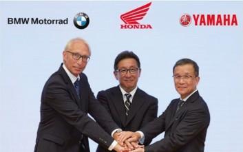 Συνεργασία Honda, BMW Motorrad και Yamaha