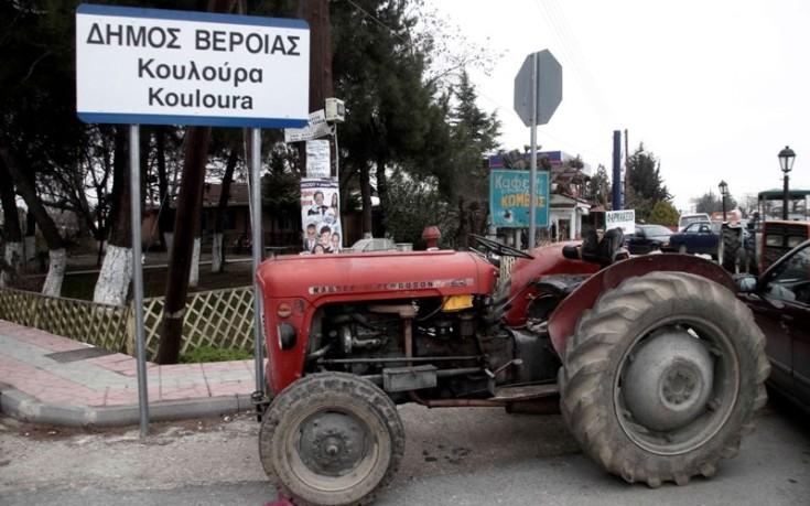 Ενισχύεται το μπλόκο της Κουλούρας από αγρότες και κτηνοτρόφους
