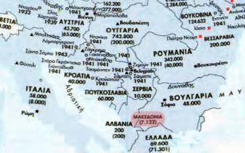 Χάρτης στο βιβλίο Ιστορίας της Γ' Λυκείου αναφέρει τα Σκόπια ως «Μακεδονία»