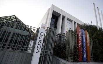Αναστολή εκδηλώσεων τον Νοέμβριο στο Μέγαρο Μουσικής Αθηνών