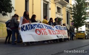 Φοιτητές διαμαρτύρονται για τις αυξήσεις στα εισιτήρια