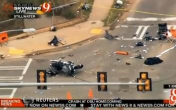 Τρεις νεκροί στην Οκλαχόμα από αυτοκίνητο που έπεσε πάνω σε παρέλαση