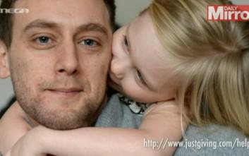 Το συγκινητικό γράμμα που άφησε πατέρας με καρκίνο στην κόρη του