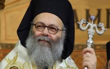 Παραλίγο να χάσει την όρασή του σε ατύχημα ο Πατριάρχης Αντιοχείας Ιωάννης