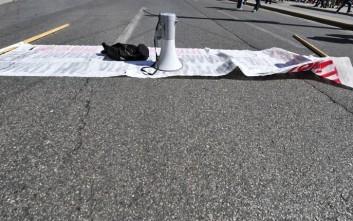 Συγκέντρωση στην Αθήνα και κίνηση στους δρόμους: Κλειστές Σταδίου και Βασιλίσσης Αμαλίας