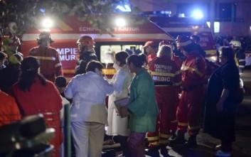 Στους 26 οι νεκροί από έκρηξη σε κέντρο διασκέδασης στη Ρουμανία