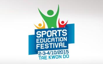 Μεγάλη γιορτή αθλητισμού, εκπαίδευσης και πολιτισμού