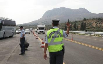 Κυκλοφοριακές ρυθμίσεις λόγω των αγροτικών κινητοποιήσεων