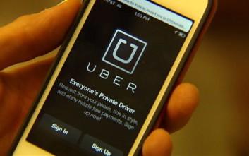 Διεθνές σκάνδαλο με μυστικό λογισμικό από την Uber