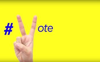 Το πρώτο προεκλογικό σποτ του Βαγγέλη Μεϊμαράκη