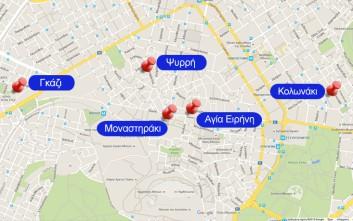 Πόσο έχουν αλλάξει τα στέκια της Αθήνας την τελευταία εικοσαετία