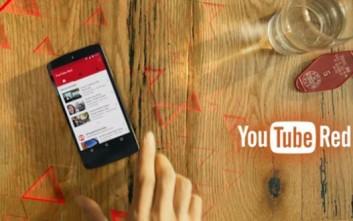 Πρεμιέρα στις 28 Οκτωβρίου στις ΗΠΑ για το YouTube Red