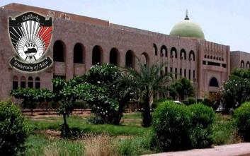 Εισβολή ένοπλων ισλαμιστών στο πανεπιστήμιο του Άντεν