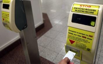 Μέσα στο 2016 θα τεθεί σε λειτουργία το ηλεκτρονικό εισιτήριο