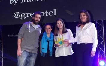 Χρυσό βραβείο για την Grecotel στα Social Media Awards 2015