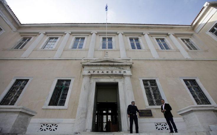 Το ΣτΕ θα αποφασίσει για την απόλυση ή όχι δημοσίου υπαλλήλου με πλαστό απολυτήριο