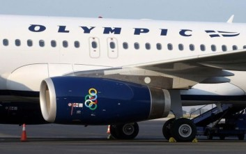 Olympic Air: Ποιες πτήσεις ακυρώνονται σήμερα, αύριο και την Τετάρτη 23 Σεπτεμβρίου