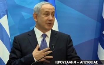 Νετανιάχου: Θα προσκαλέσουμε τους επενδυτές να πάνε στην Ελλάδα