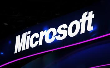 Η Microsoft κρούει τον κώδωνα του κινδύνου για την κυβερνοεπίθεση