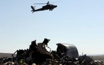 Υπολείμματα βόμβας στο ρωσικό Airbus ανακοίνωσαν οι ρωσικές μυστικές υπηρεσίες
