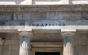 Αναπτυξιακό νομοσχέδιο: Απορρίφθηκε από το δημοτικό συμβούλιο της Αθήνας η πρόταση για απόσυρση του άρθρου 179