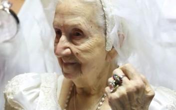 Ο γάμος της χρονιάς: 85χρονη παντρεύτηκε 33χρονο