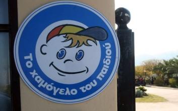 Το Χαμόγελο του Παιδιού καλείται να δώσει 65.777 ευρώ για τέλη κυκλοφορίας και ΕΝΦΙΑ