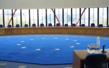 Ευρωπαϊκό Δικαστήριο: Νόμιμη η αύξηση μετοχικού κεφαλαίου με δικαστική εντολή