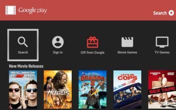 Νέα υπηρεσία «Google Play Movies & TV»
