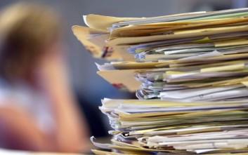 Πώς το Δημόσιο θα απαλλαγεί από τη γραφειοκρατία