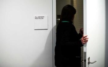 Οι τουαλέτες για όλα τα φύλα