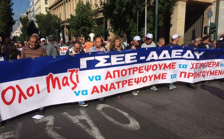 Γενική απεργία ΓΣΕΕ- ΑΔΕΔΥ την Τετάρτη