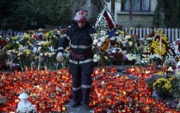 Ακόμα ένας νεκρός από την πυρκαγιά στο κλαμπ Colectiv στη Ρουμανία