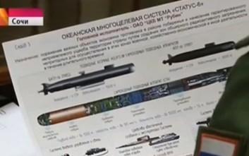 Μοναδική γκάφα από τη ρωσική τηλεόραση που μετέδωσε μυστικά πυρηνικά σχέδια της Μόσχας