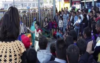 Οι κλόουν που φέρνουν το χαμόγελο στα προσφυγόπουλα της Λέσβου