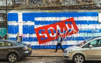 Μηνύματα και έργα τέχνης στους δρόμους του Λονδίνου