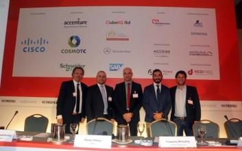 Συνέδριο για τη διασύνδεση ατόμων και συσκευών