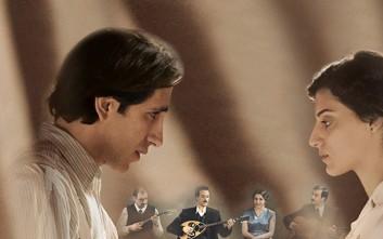 Στις 30 Νοεμβρίου η επίσημη πρεμιέρα για το «Ουζερί Τσιτσάνης»
