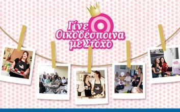 Η Pitsos υποστηρικτής της εκστρατείας «Η μόδα βάζει στόχο τον καρκίνο του στήθους»