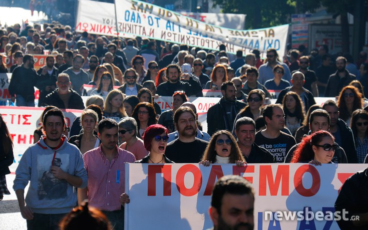 Κλειστό το κέντρο της Αθήνας, ξεκίνησαν πορείες και απεργιακές συγκεντρώσεις