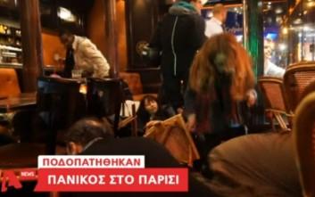 Βίντεο από τον πανικό που προκάλεσαν κροτίδες στο Παρίσι