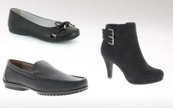 Κλικ στο IQ Shoes… και τα φόρεσες
