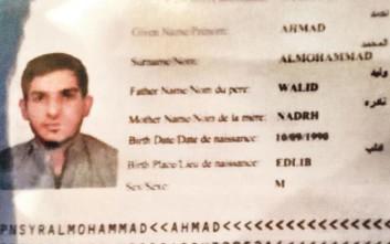 Σε σύρο στρατιώτη πιθανόν να αντιστοιχεί το διαβατήριο στο Παρίσι