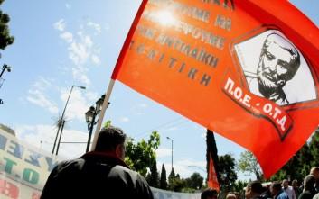 Η ΠΟΕ-ΟΤΑ προκήρυξε 24ωρη απεργία στους δήμους για την Πέμπτη