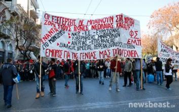 Κλειστό το κέντρο της Αθήνας λόγω Πολυτεχνείου