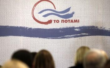 Το Ποτάμι: Η χώρα είναι έρμαιο του χάους που δημιούργησε η κυβέρνηση