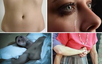 Δέκα πράγματα που δεν ξέρετε για το σώμα σας