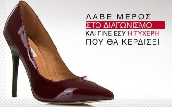 Διαγωνισμός της Nak shoes στο Facebook