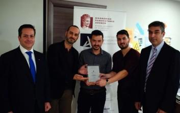 Μία ελληνική start-up επιχείρηση... για βραβείο