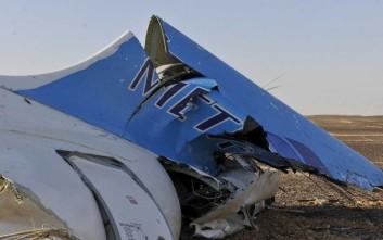 Σταματά τις πτήσεις για το αιγυπτιακό Σαρμ ελ Σέιχ η Βρετανία